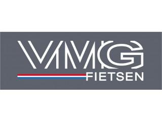 VMG Fietshuis Veldhoven - Eindhoven